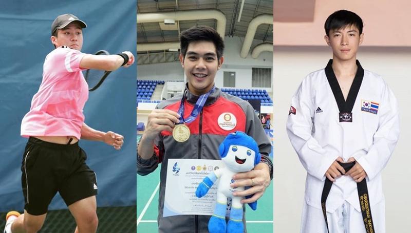 RMUTT กีฬามหาวิทยาลัย นักกีฬา ราชมงคลธัญบุรีเกมส์