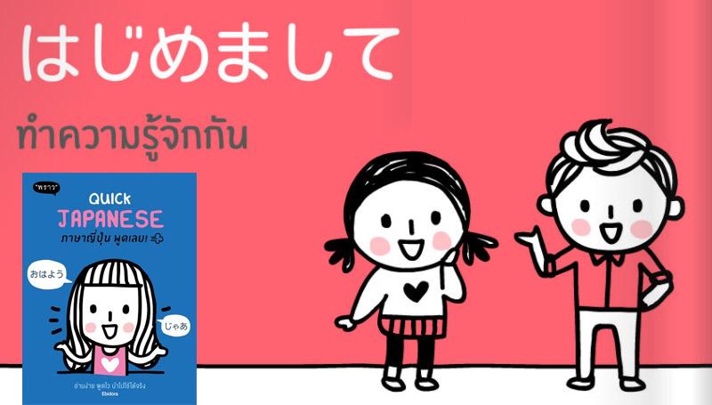 ภาษา ภาษาต่างประเทศ เรียนภาษา เรียนภาษาต่างประเทศ