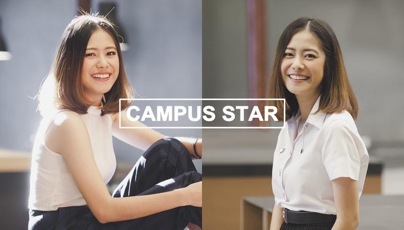 cute girl คลิปสาวน่ารัก คลิปสาวมหาลัย ทิพย์-พรประภา นักศึกษาน่ารัก ม.หอการค้าไทย