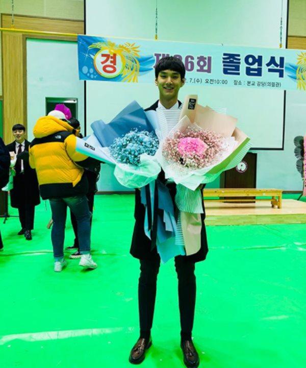 อิมซองจิน