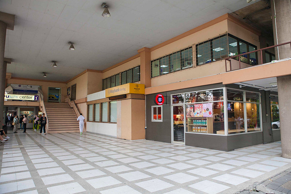 DPU BOOK CENTER