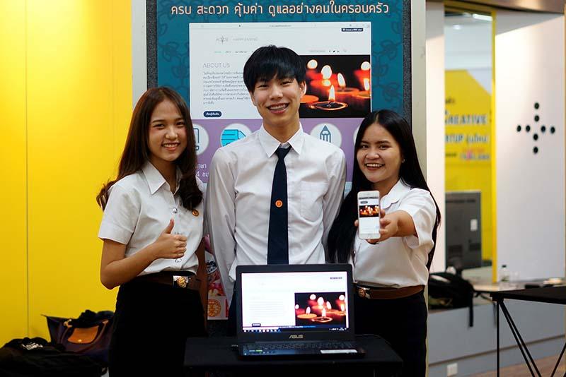 Thailand 4.0 University Expo 2018 ทปอ. มหกรรมอุดมศึกษา มหวิทยาลัย