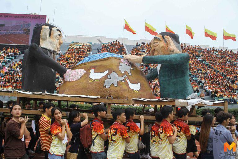 ขบวนล้อการเมือง ฟุตบอลประเพณีฯ ครั้งที่ 72 หุ่นม้วนแผ่นดิน