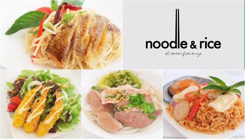 ANYWHERE ร้าน Noodle & Rice ร้านน่านั่ง ร้านอาหารอร่อย