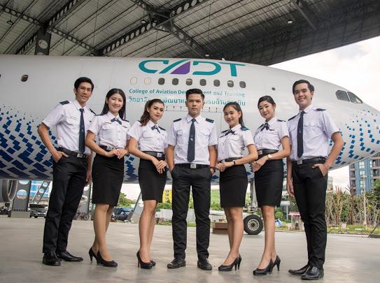 วิทยาลัยการพัฒนาและฝึกอบรมด้านการบิน