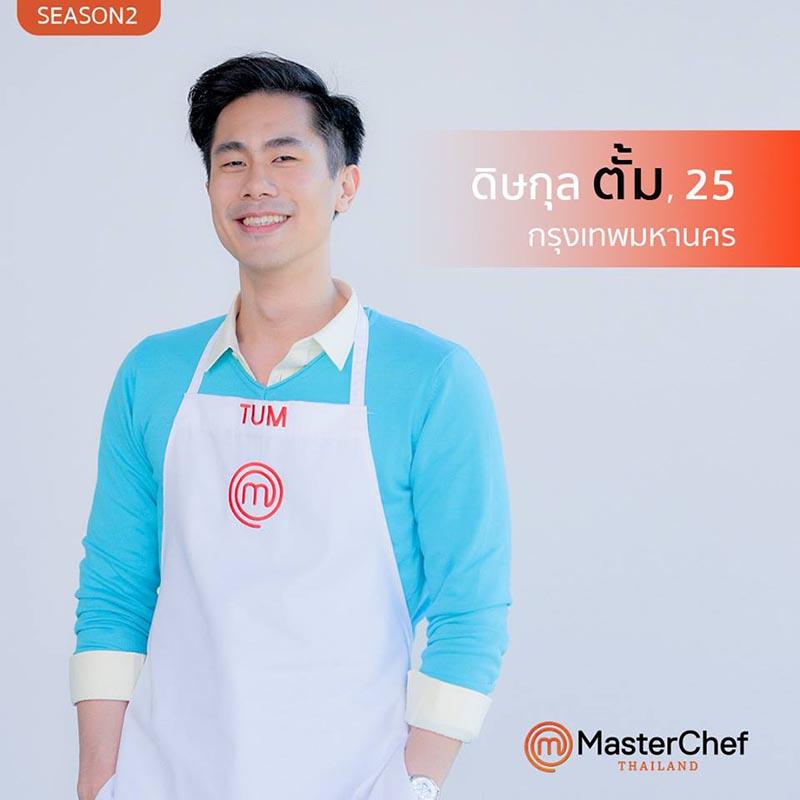 หมอตั้ม MasterChef Thailand