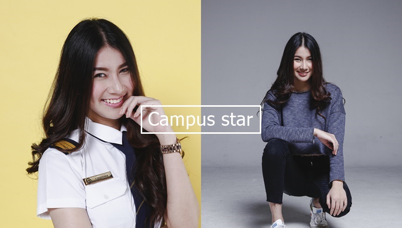 campus star cute girl คลิปสาวน่ารัก คลิปสาวมหาลัย ชุ-ธัญลักษณ์ นักศึกษาน่ารัก ม.อีสเทิร์นเอเชีย