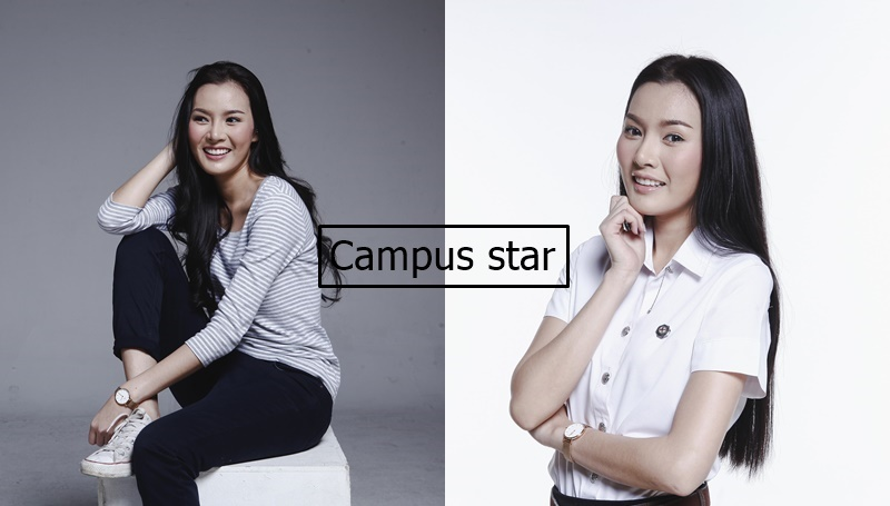 campus star cute girl คลิปสาวน่ารัก คลิปสาวมหาลัย นักศึกษาน่ารัก มศว มายด์-รดา
