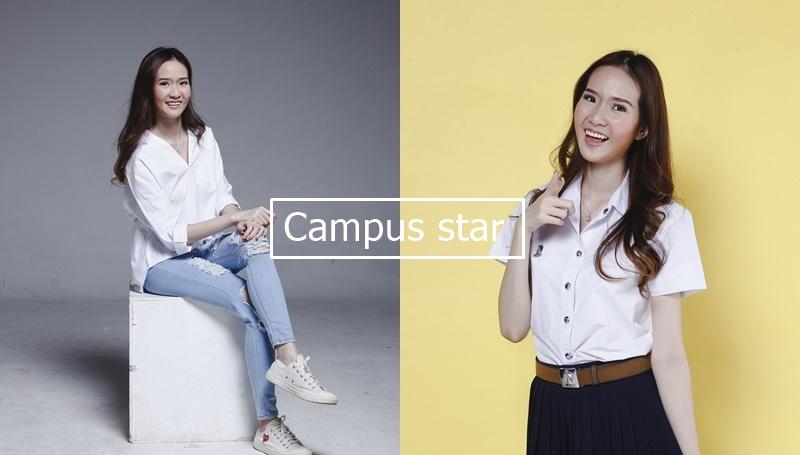 campus star cute girl คลิปสาวน่ารัก คลิปสาวมหาลัย จุฬาฯ นักศึกษาน่ารัก ปิ๊ง-จิดาภา