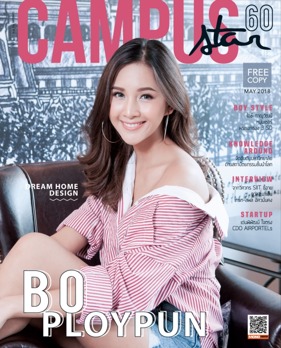 cover campus star no 60