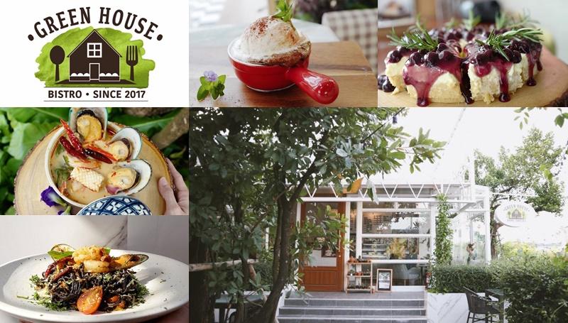 Green House Bistro ร้านนั่งชิล ร้านน่านั่ง ร้านอาหารอร่อย ร้านอาหารแถวปากเกร็ด ร้านอาหารแถวราชพฤกษ์