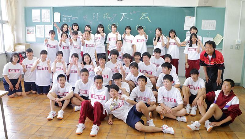 ญี่ปุ่น นักเรียนทุนแลกเปลี่ยน นักเรียนแลกเปลี่ยน เรียนต่อต่างประเทศ ไมนิจิ
