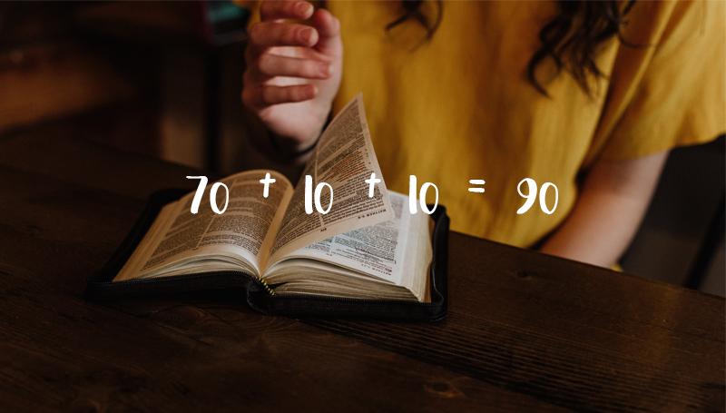 ภาษาต่างประเทศ เคล็ดลับการอ่านหนังสือ เทคนิคการเรียน