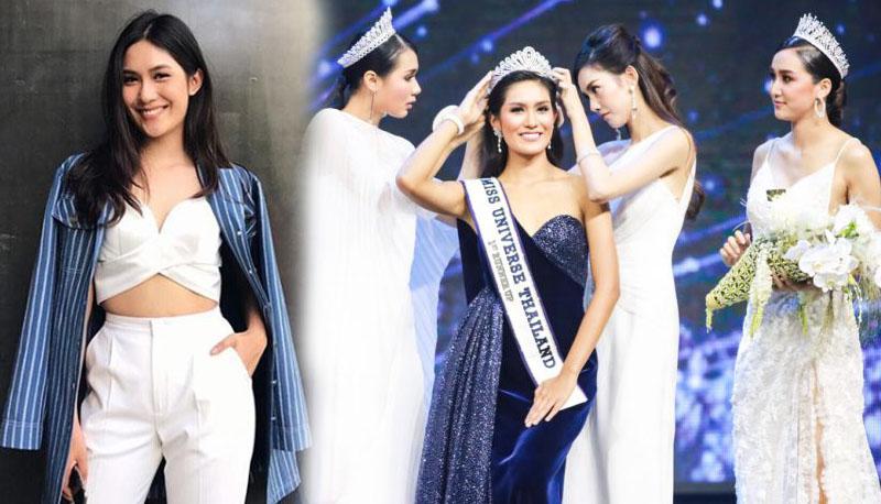 Miss Universe Thailand 2018 MUT 2018 ตัวเต็งนางงาม นุ๊ก ฐิตารีย์ มศว มิสไทยแลนด์ยูนิเวิร์ส