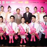 GSB GEN CAMPUS STAR 2018 ปีที่ 3