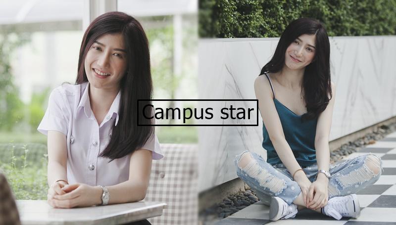 campus star cute girl คลิปสาวน่ารัก คลิปสาวมหาลัย นักศึกษาน่ารัก ม.ศิลปากร ออมสิน-ณัฐรุจา