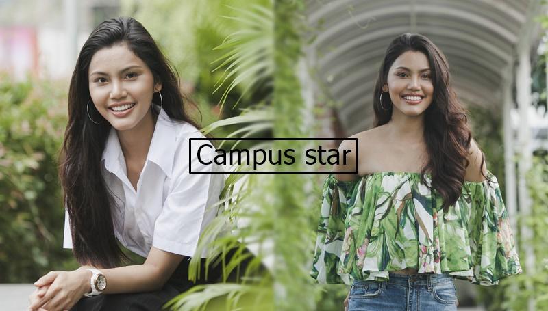 campus star cute girl คลิปสาวน่ารัก คลิปสาวมหาลัย นักศึกษาน่ารัก พลอย เบญจวรรณ