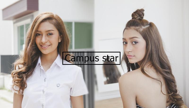 campus star cute girl คลิปสาวน่ารัก คลิปสาวมหาลัย นักศึกษาน่ารัก ม.หอการค้าไทย แตงโม-ทัศนา