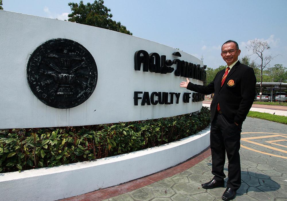 รองศาสตราจารย์ ดร.สมชาย ชคตระการ