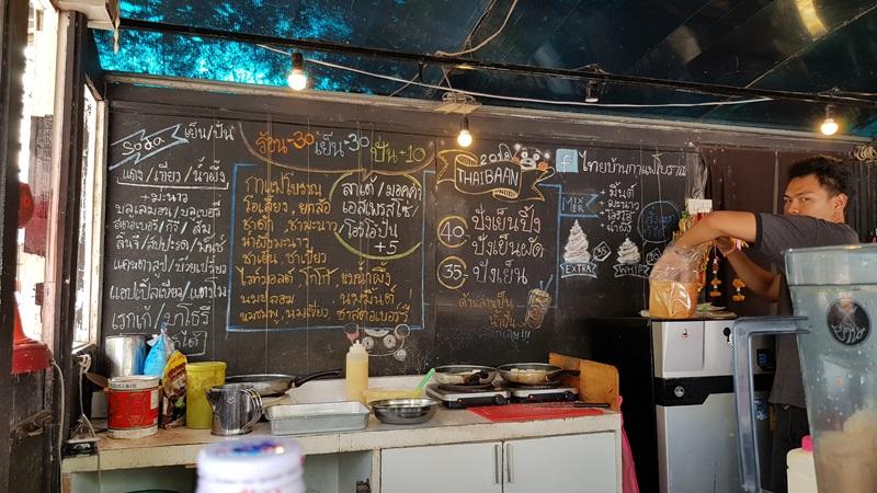 ร้านกาแฟ ไทยบ้านกาแฟโบราณ แหล่งรวมนักศึกษาหลัง มข.