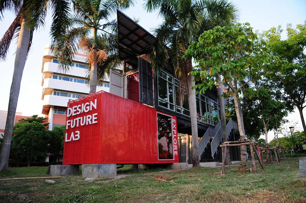 ดีไซน์ ฟิวเจอร์ แล็ป (Design Future Lab)