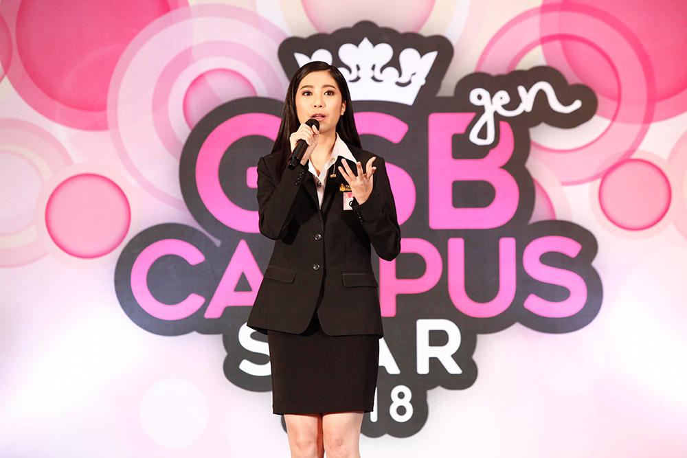 G01 นางสาว ปรางค์มุกข์ จันนาวัน (ปรางค์) มหาวิทยาลัยขอนแก่น