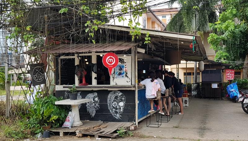 ปังเย็น ร้านกาแฟ ไทยบ้านกาแฟโบราณ