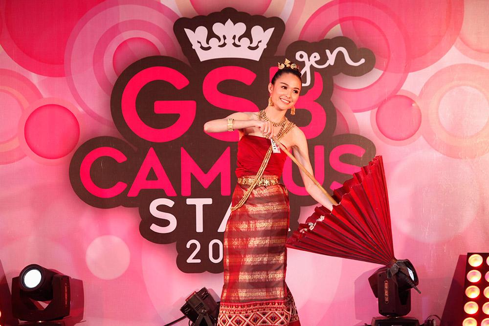 GSB Gen Campus Star GSB GEN CAMPUS STAR 2018 การแสดง ความสามารถพิเศษ ภาคเหนือ