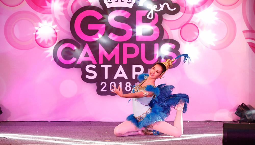 GSB GEN CAMPUS STAR GSB GEN CAMPUS STAR 2018 GSBภาคตะวันออกเฉียงเหนือ ความสามารถพิเศษ