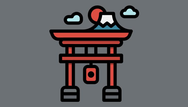 เรียนต่อประเทศญี่ปุ่น เรียนภาษา