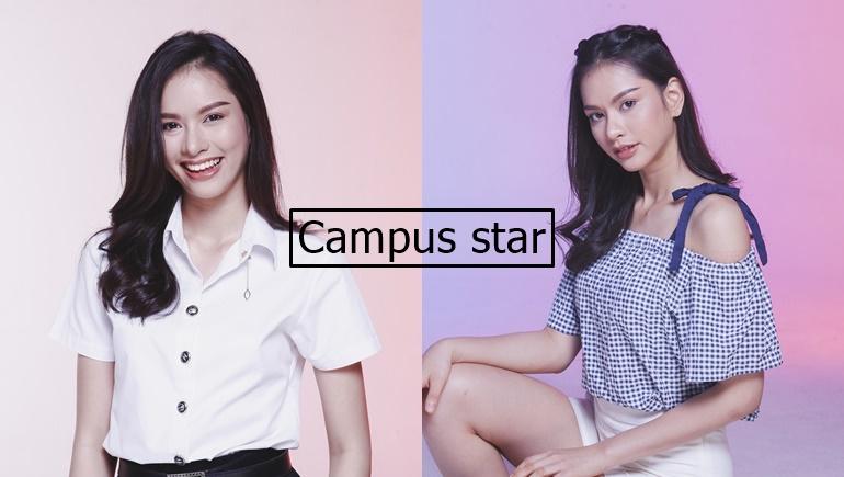 campus star cute girl คลิปสาวน่ารัก คลิปสาวมหาลัย นักศึกษาน่ารัก ม.เกษตรศาสตร์