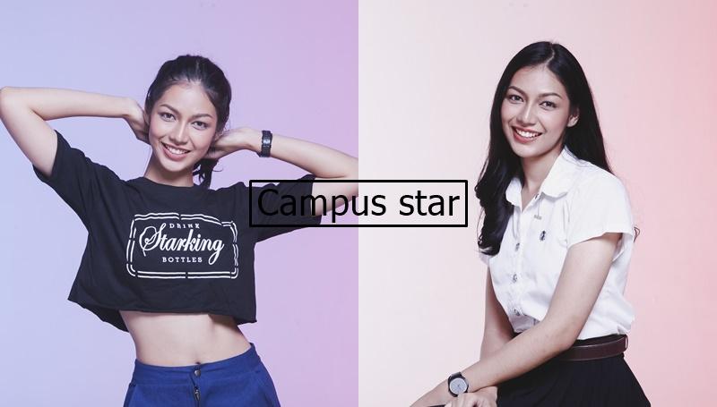 campus star cute girl คลิปสาวน่ารัก คลิปสาวมหาลัย นักศึกษาน่ารัก มศว