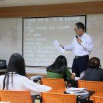 การเรียนการสอนจีนศึกษา