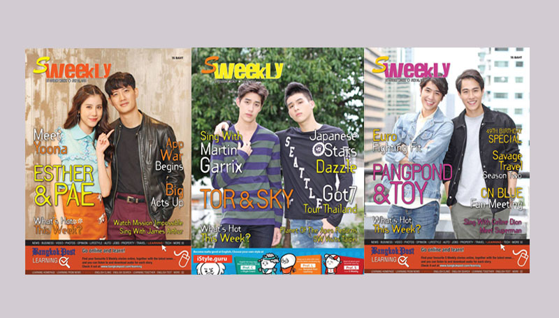 S Weekly นิตยสารเรียนภาษาอังกฤษ แหล่งการเรียนรู้