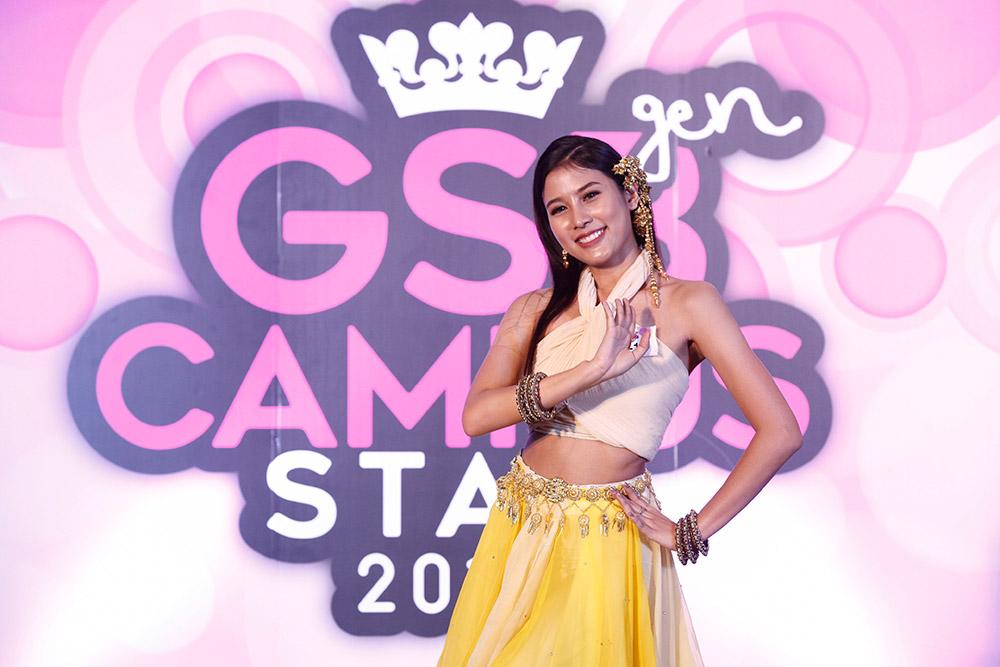 GSB GEN CAMPUS STAR GSB GEN CAMPUS STAR 2018 GSBภาคตะวันออก รอบคัดเลือก