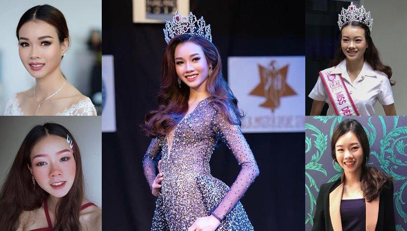 Miss Deaf Thailand คณะวิทยาศาสตร์และเทคโนโลยี นางงามหูหนวก เพลง จุฑาทิพย์