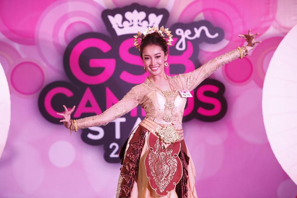 GSB GEN CAMPUS STAR GSB GEN CAMPUS STAR 2018 GSBภาคใต้ ความสามารถพิเศษ รอบคัดเลือก