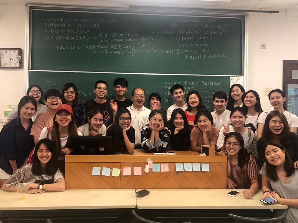 นักศึกษาแลกเปลี่ยน มหาวิทยาลัยฟู่ตั้น