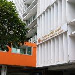 วิทยาลัยนานาชาติปรีดี -พนมยงค์