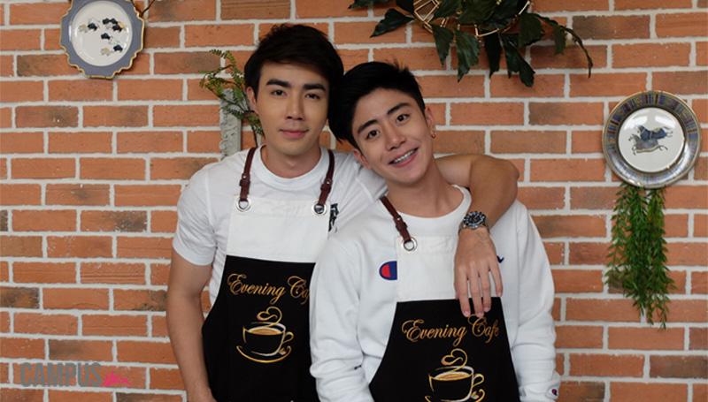 MONOMAX Sugar Café เปิดตำรับรัก นายหน้าหวาน ซี พฤกษ์ เยียร์ โชติทัศน์