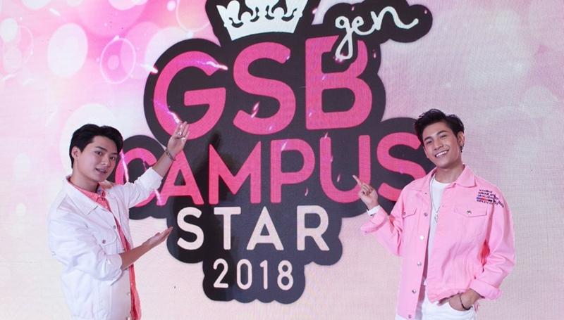 GSB Gen Campus Star GSB GEN CAMPUS STAR 2018 คริส พีรวัส ภาพบรรยากาศ สิงโต ปราชญา