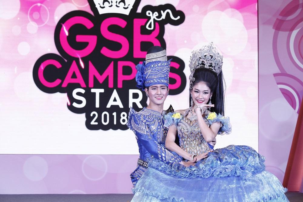 ภาพบรรยากาศงาน GSB GEN CAMPUS STAR 2018