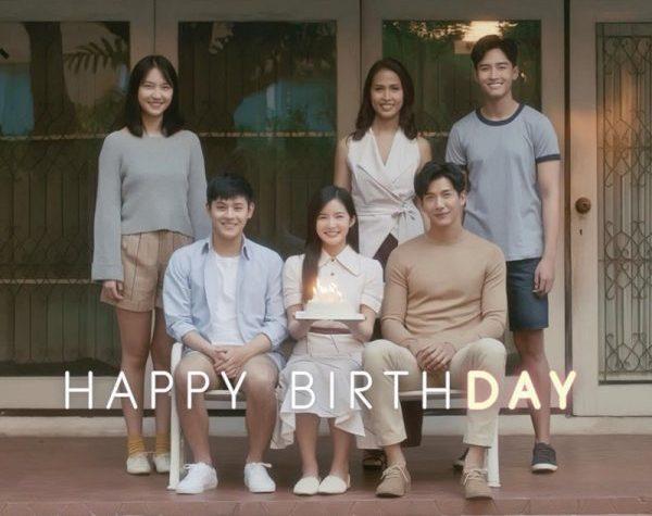 Happy Birthday วันเกิดของนาย วันตายของฉัน