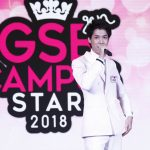 บนเวที GSB GEN CAMPUS STAR 2018