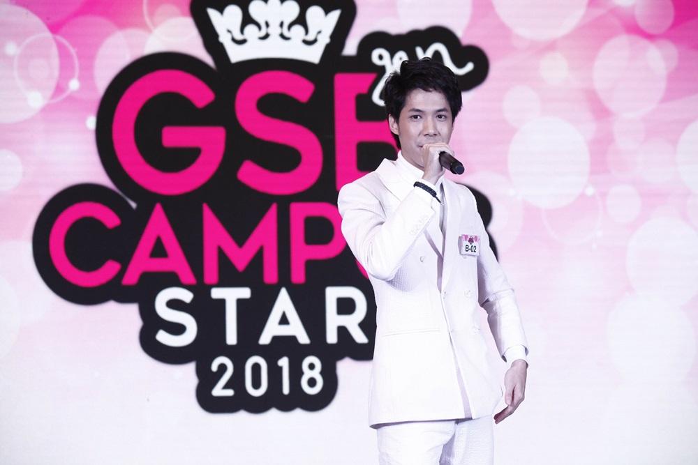 บนเวที GSB GEN CAMPUS STAR 2018