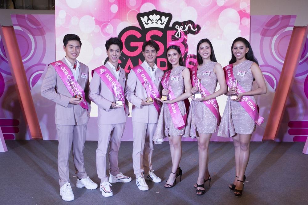 GSB Gen Campus Star GSB GEN CAMPUS STAR 2018 ผู้ชนะเลิศ