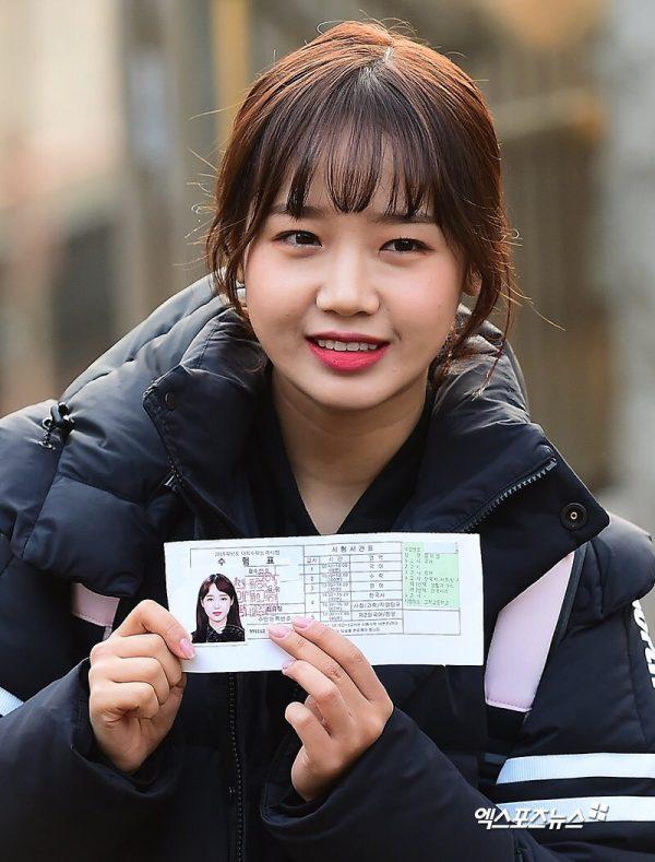 ยูจอง วง Weki Meki