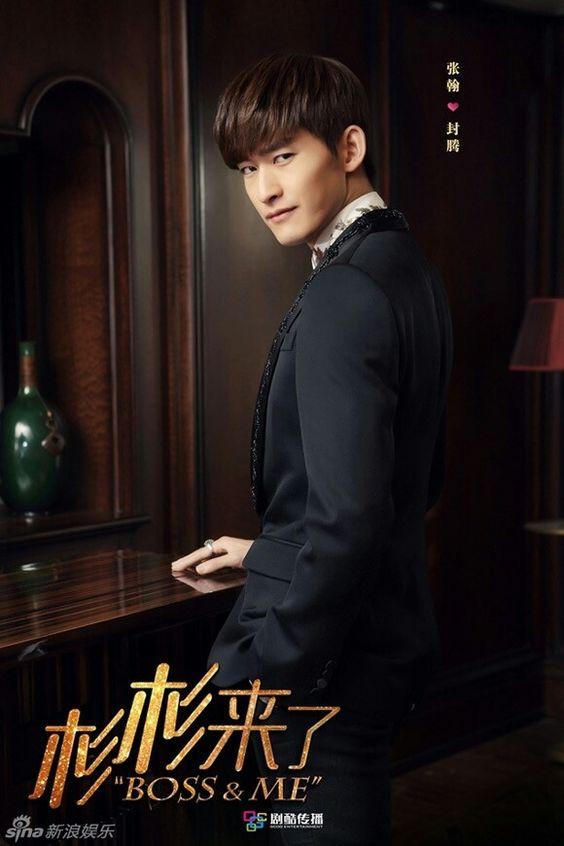 จางฮั่น (Zhang Han)