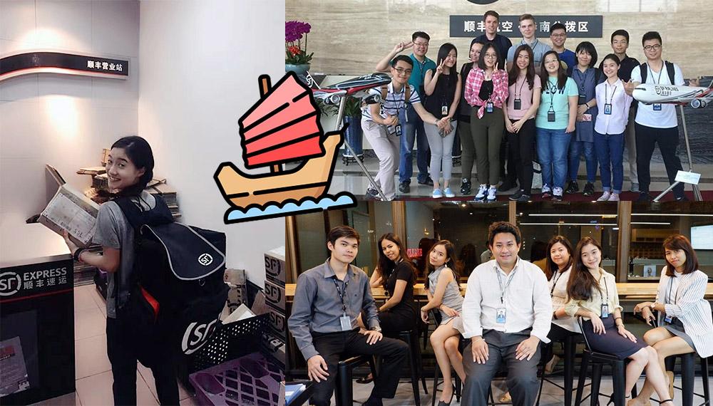 รีวิวประสบการณ์ การทำงานจริงในบริษัทสัญชาติจีน