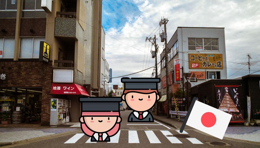 ทุนการศึกษา ทุนรัฐบาลญี่ปุ่น ทุนเรียนต่อ ทุนเรียนต่อญี่ปุ่น เรียนต่อต่างประเทศ